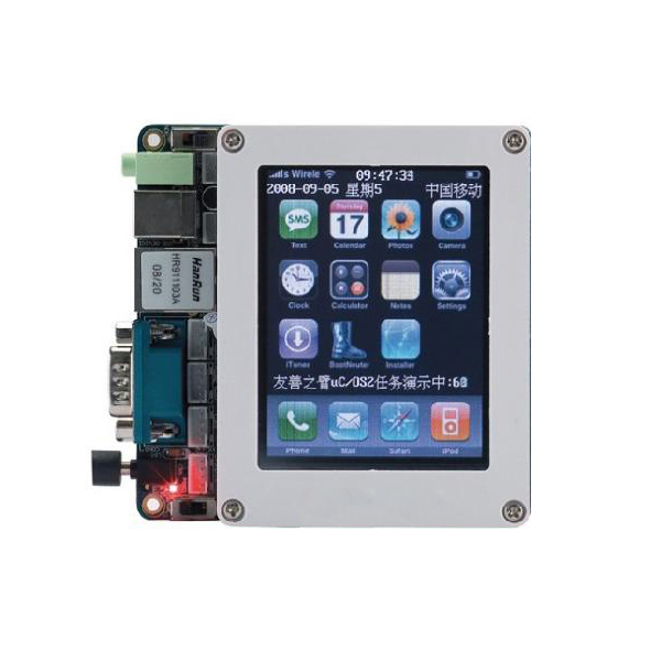 "ARM 9 Board + 3.5 "" TFT LCD with Touch Screen -S3C2440 ( 1GB)"