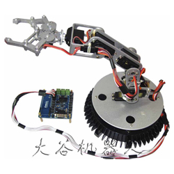 Dagu 6DOF Robotic Arm with Base and Controller